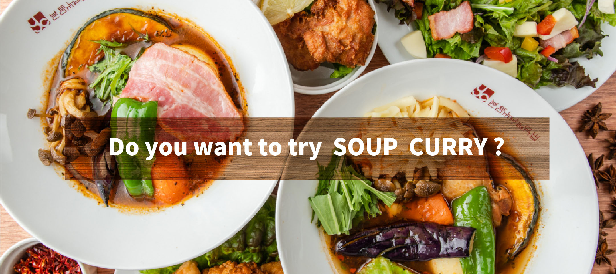 Do you want to try SOUP CURRY?